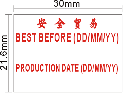2YW label sample B